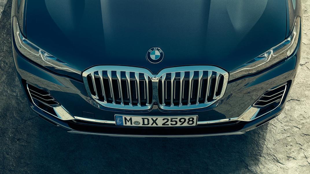 2021 BMW X7 xDrive40i Opulence Exterior 012