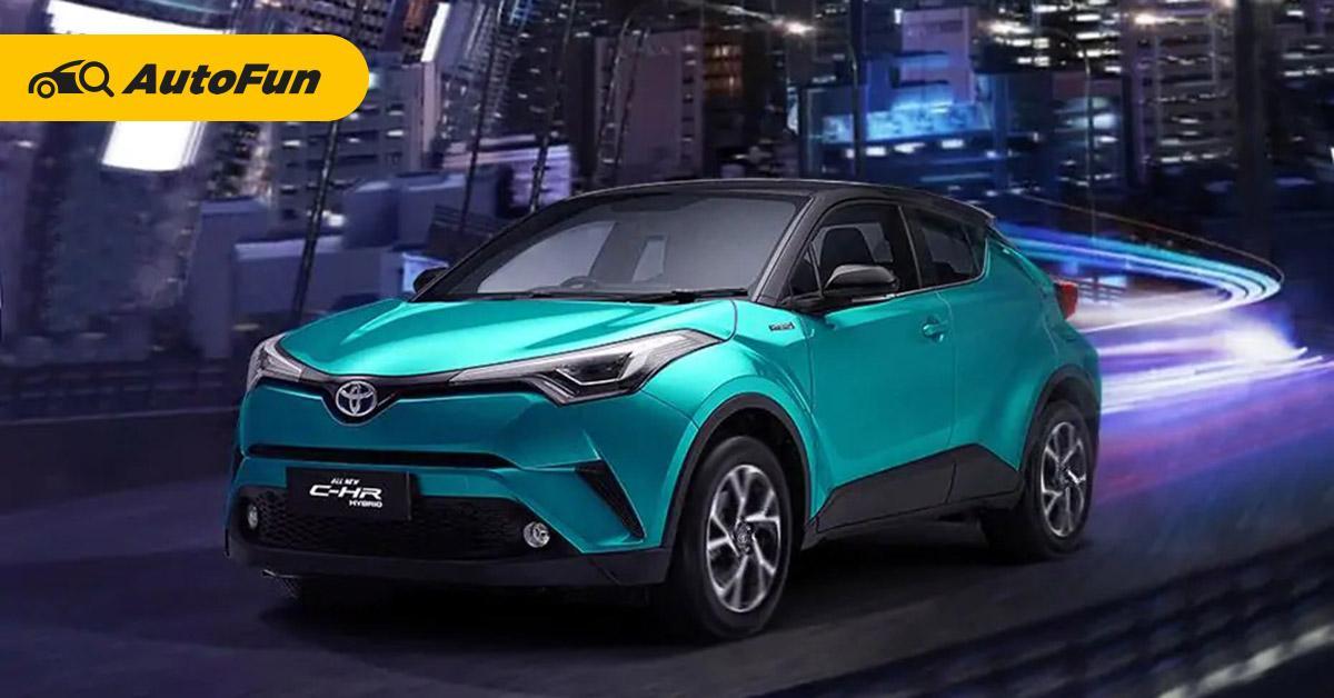 Mobil Toyota Chr Hybrid 2020 Dengan Interior Dan Eksterior Yang Menarik Autofun