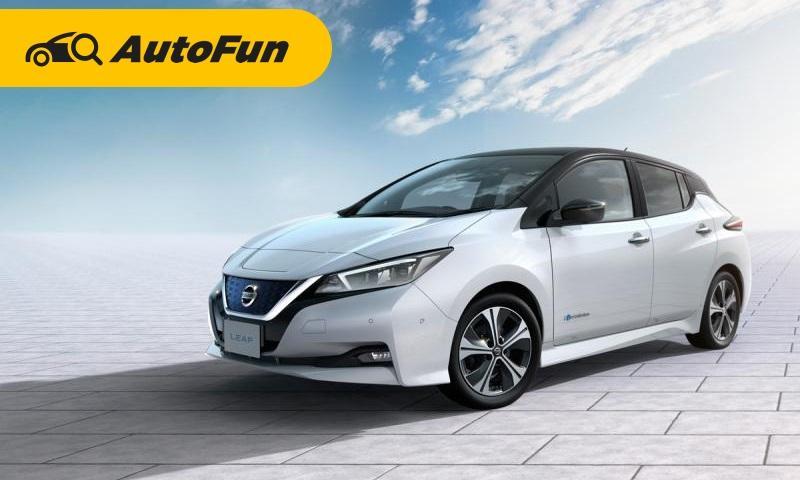 Ini Yang Kita Tahu Tentang Nissan Leaf 2021: Teknologi dan Harga Nissan Leaf 01