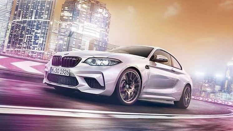 BMW M2 Coupe 2019 Exterior 001