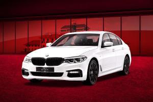 Rayakan 75 Tahun Kemerdekaan RI, BMW Hadirkan 520i M Sport Edition 75 Penuh Aksen Nasionalis