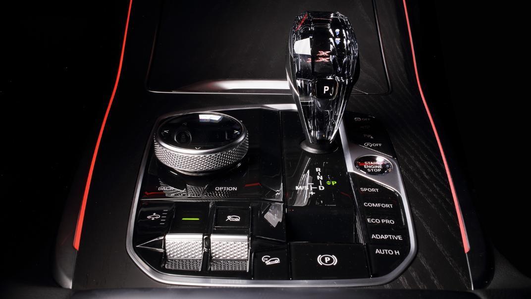 2021 BMW X7 xDrive40i Opulence Interior 005