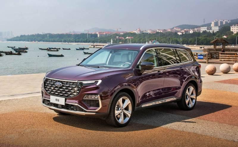 Jiangling Ford Lingyu 2021 -1