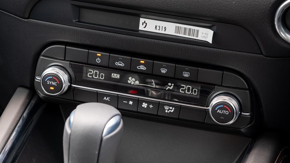 Mazda CX 5 2019 Interior 010