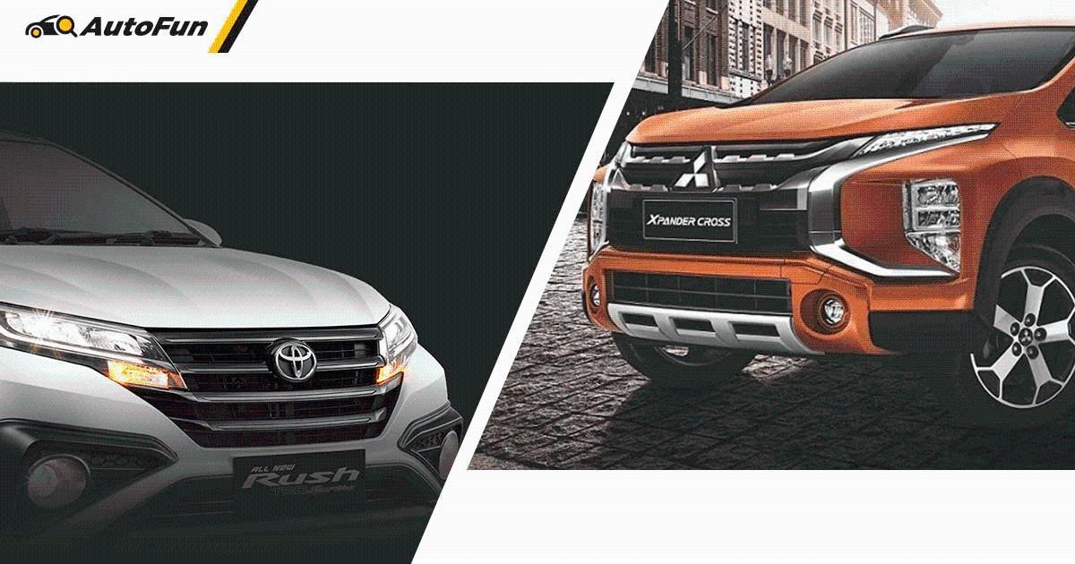 Low SUV Terlaris Maret 2021, Prestasi Mitsubishi Xpander Cross Tak Segemilang Toyota Rush! 01