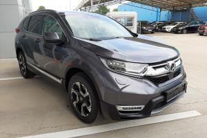 Inggris Jadi Tuan Rumah Kemunculan Honda CR-V Hybrid 2021