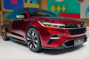 Toyota Vios 2022 Akan Pakai DNGA dan Mesin Hybrid, Yaris Menyusul