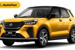 Perodua Ativa (D55L) Akan Meluncur 3 Maret Mendatang! Daihatsu Rocky 2021 Siap Menyusul Segera?