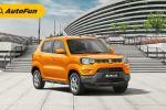 Paten Nama Suzuki S-Presso Sudah Terdaftar di HAKI, Siap Masuk Indonesia?