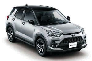 Akan Meluncur Sebentar Lagi, Segini Perkiraan Harga Baru Toyota Raize 1.200 Cc
