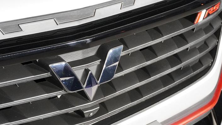 2021 Wuling Almaz RS Exterior 008