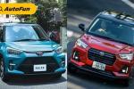 Harga Toyota Raize dan Daihatsu Rocky Bakal Setara Toyota Avanza 2021 dan Daihatsu Xenia 2021