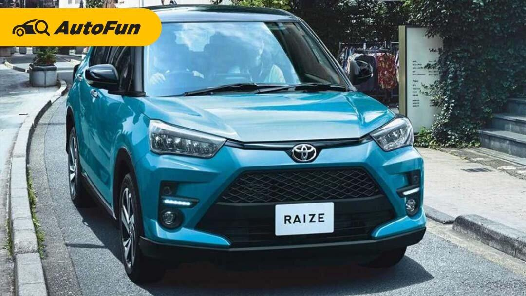 Punya Uang Rp250 Juta, Mending Beli Toyota Raize 2021 Atau Toyota Avanza 2021? 01