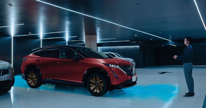 Nissan Ariya Limited Edition Resmi Meluncur di Jepang, Harganya Tembus Rp1 Miliar 02