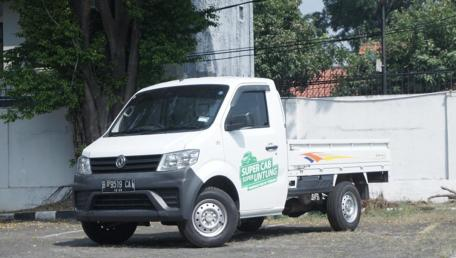 DFSK Supercab 1.5L Petrol Daftar Harga, Gambar, Spesifikasi, Promo, FAQ, Review & Berita di Indonesia | Autofun