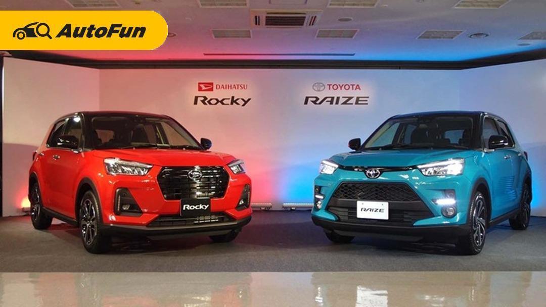 Raize-Rocky Minor Change Meluncur 1 November 2021, Tambah Fitur dan Pakai Mesin Hybrid! 01
