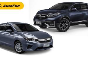 Honda Bersiap Luncurkan Mobil Baru, Honda CR-V Facelift atau Honda City Hatchback?