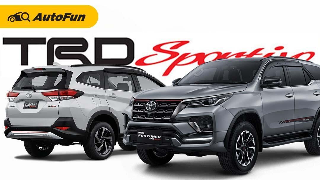Sebelum Virus GR Sport Ramai di Indonesia, Ketahui Model Mobil Baru Toyota yang Dapat Varian TRD Sportivo 01