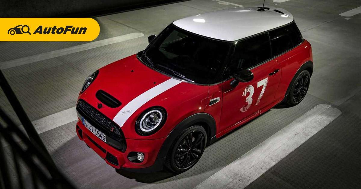 MINI Hopkirk Edition Diluncurkan, Tampilan Kental Nuansa Rally Monte Carlo 01