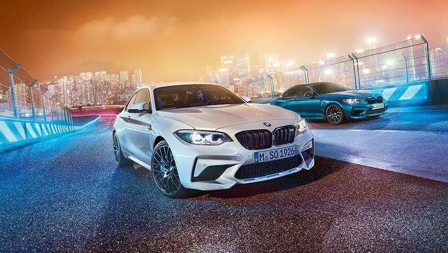 BMW M2 Coupe 2019 Exterior 004