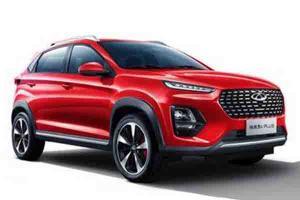 Chery Tiggo3X Plus Jadi Versi Murah Hyundai Kona 2021, Akankah Kembali Masuk Indonesia?