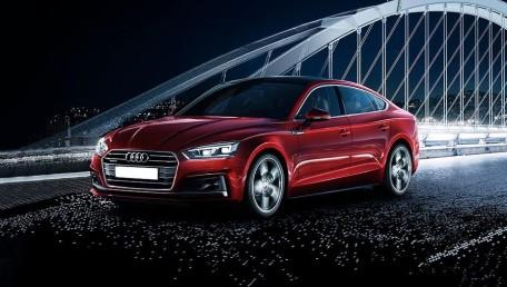 Audi A5 Coupe 2.0 TFSI Quattro Daftar Harga, Gambar, Spesifikasi, Promo, FAQ, Review & Berita di Indonesia | Autofun