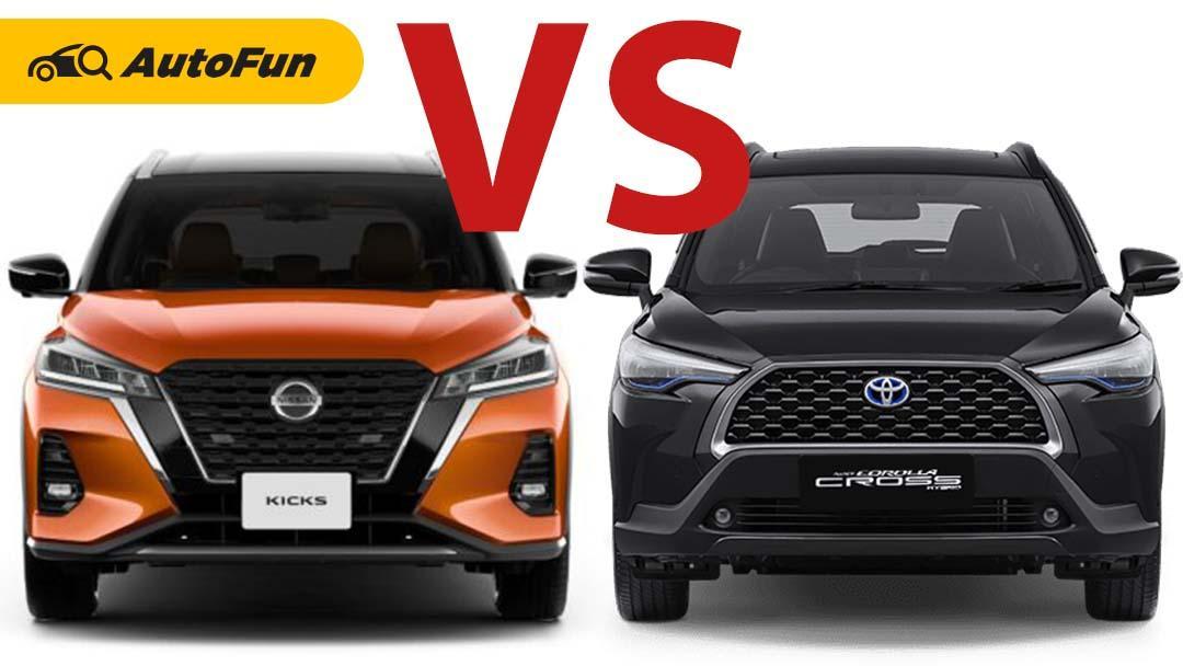 Kelebihan Nissan Kicks e-Power 2020 Bisa Mematikan Toyota Corolla Cross Hybird 2020! 01