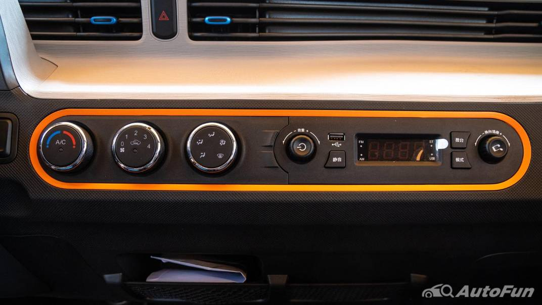 2021 Wuling Mini EV Upcoming Version Interior 015