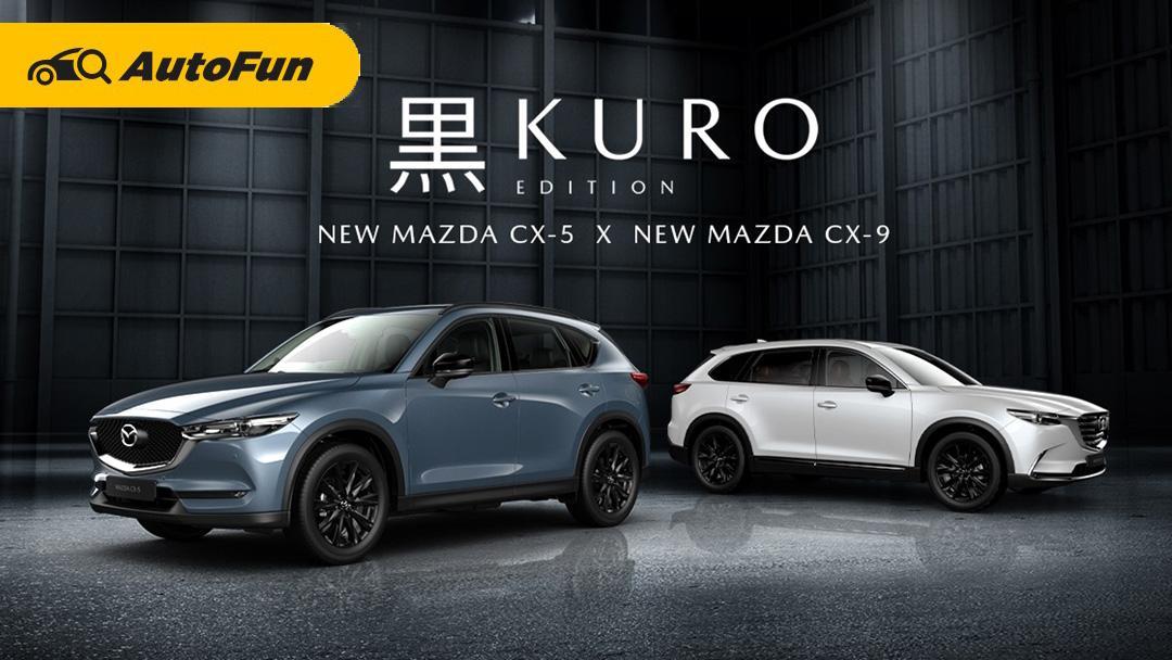 Meski Minimalis, Mazda Luncurkan CX-5 dan CX-9 Kuro Edition Yang Lebih Keren 01