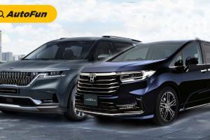 Siap Menggoda Konsumen MPV Premium, KIA Carnival 2021 Tantang Honda Odyssey 2021