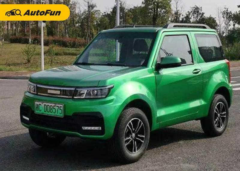 Mobil Cina Hengrun HRS1