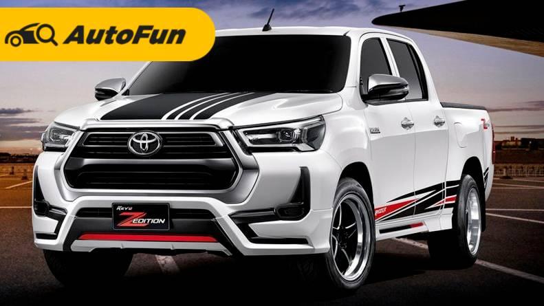 Toyota Hilux Revo Z Pick Up Gaul dari Thailand 01