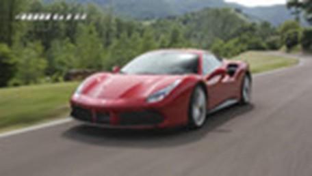 Ferrari 488 GTB 3.9T V8 Daftar Harga, Gambar, Spesifikasi, Promo, FAQ, Review & Berita di Indonesia | Autofun