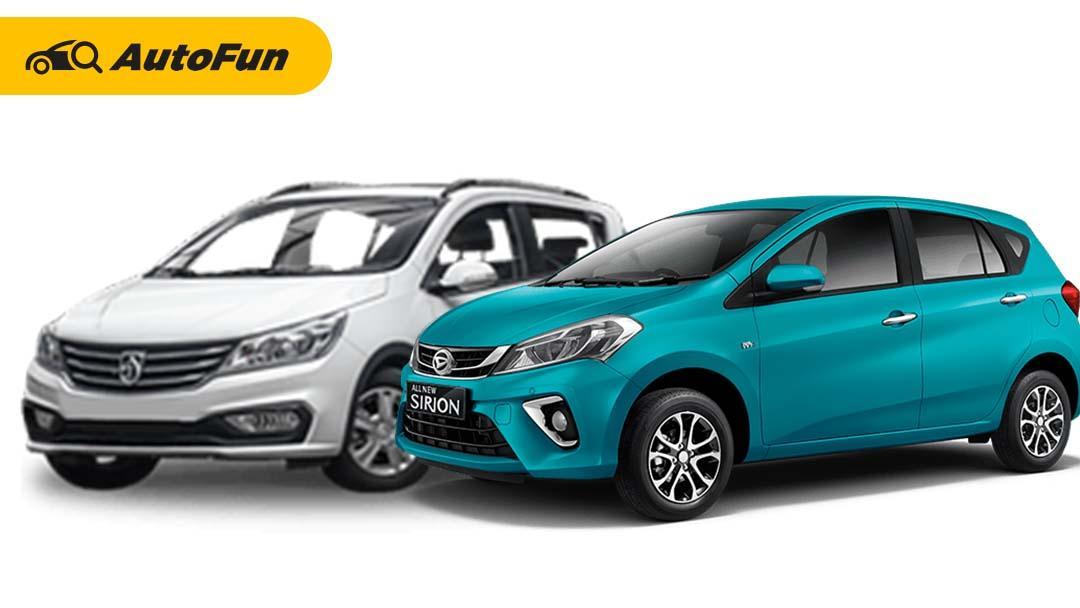 Tidak Pantas Disebut LCGC, Ini Perbandingan Wuling Baojun 310 2021 Vs Daihatsu Sirion 01