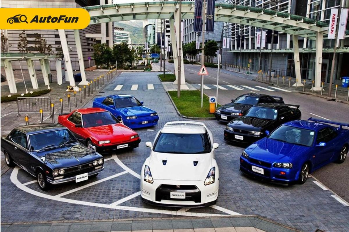 Nissan Skyline GT-R generasi