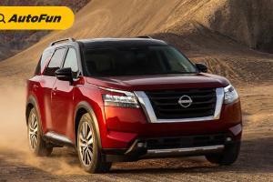 Nissan Pathfinder 2022, Penerus Nissan Terrano yang Akan Menjadi Standar SUV 8 Penumpang