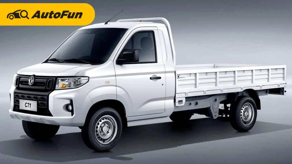 DFSK Super Cab Masih Kurang? Coba Xiaokang C71, Pick Up Rasa Double Cabin 01