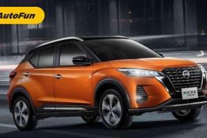 Permintaan Nissan Kicks e-POWER Tinggi, Pabrik Nissan Genjot Produksi