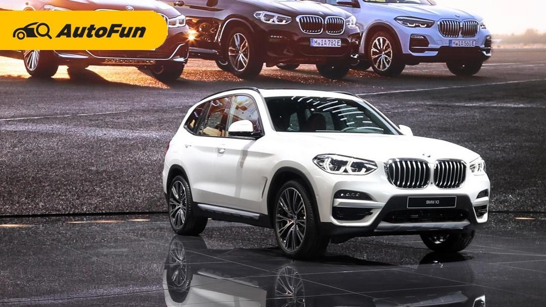 BMW Indonesia Siap Perkenalkan SUV Baru, Apakah BMW X3e Segera Meluncur? 01