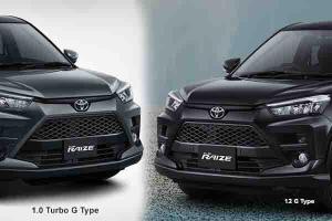 Jangan Sampai Salah, Ini Perbedaan Toyota Raize 1.000 Cc Turbo dengan Toyota Raize 1.200 Cc