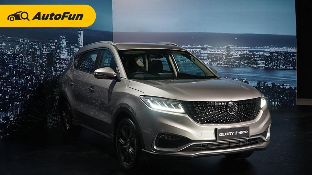 Lihatlah mobil-mobil baru yang memikat pada tahun 2020, Wuling Cortez CT 2020,Honda CR-V 2020,Toyota Agya2020... 01