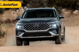 Harga Hyundai Santa Fe 2021 Mulai Rp569 Juta, Siap Lengserkan Honda CR-V dan Mitsubishi Pajero Sport?