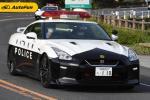 Tak Kalah dengan Dubai, Polisi Jepang Juga Pakai Supercar; Mulai Nissan GTR Sampai Honda NSX