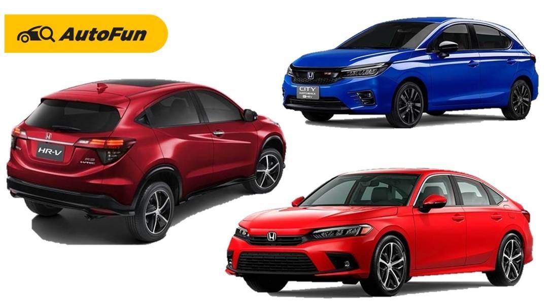 Bocoran 3 Mobil Baru Honda, Dari City Hatchback hingga HR-V RS 1.5 Turbo! 01