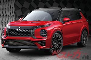 Mitsubishi Outlander Evolution 2022 Bakal Menandai Kembalinya RalliArt