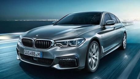 2020 BMW 5 Series Sedan 520i M Sport Edition 75 Daftar Harga, Gambar, Spesifikasi, Promo, FAQ, Review & Berita di Indonesia | Autofun
