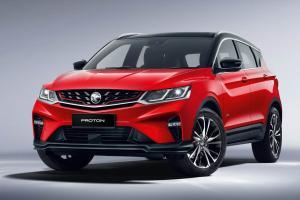 Proton Kembali ke Indonesia Tahun Depan, Siap Bawa Penantang Honda HR-V