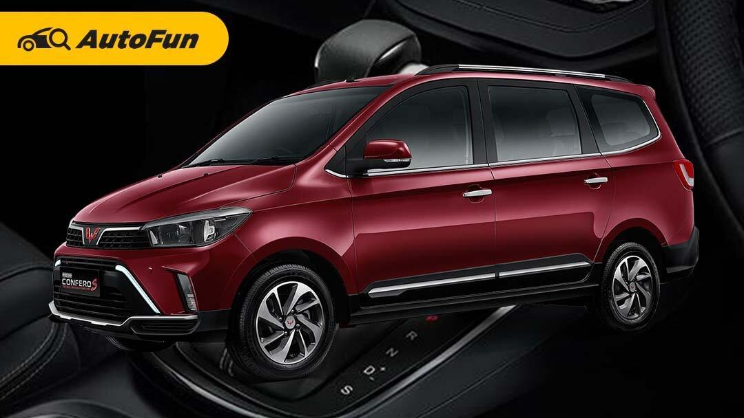Setelah Facelift, Wuling Confero S Matic Akan Meluncur di GIIAS 2021? 01