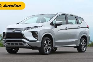 Pemerintah Siap Berlakukan Relaksasi PPnBM Mobil, Diskon Mitsubishi Xpander Hingga Belasan Juta?