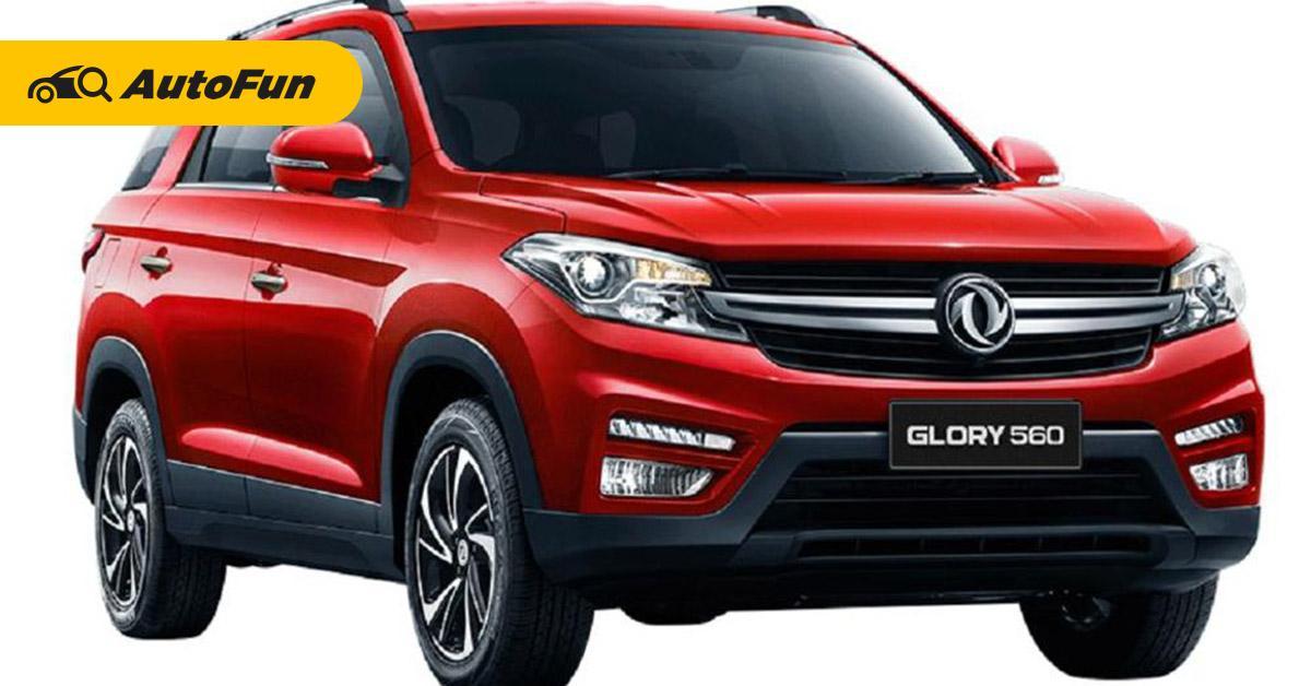 5 Low SUV Paling Murah yang Dijual di Indonesia 01